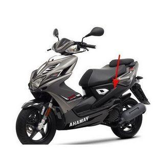 Yamaha   zijkap midden yamaha aerox 2013 zwart links origineel 1phf171100