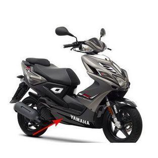 Yamaha | onderspoiler yamaha aerox 2013 zwart origineel 1phf838500