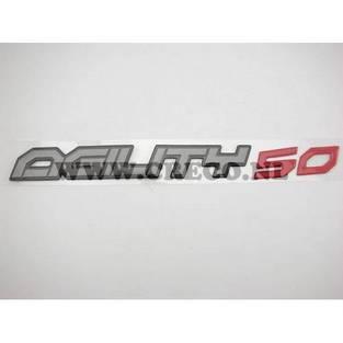Kymco   embleem kymco agility 50 rood dink fat